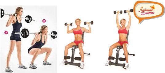 Упражнения приседания и жим гантелями сидя