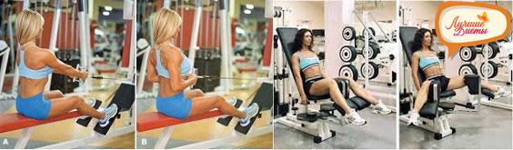 Упражнения тяга горизонтального блока и сведения ног на тренажере.