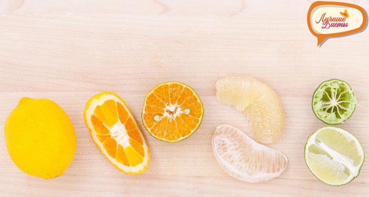 Цитрусы ускоряют метаболизм